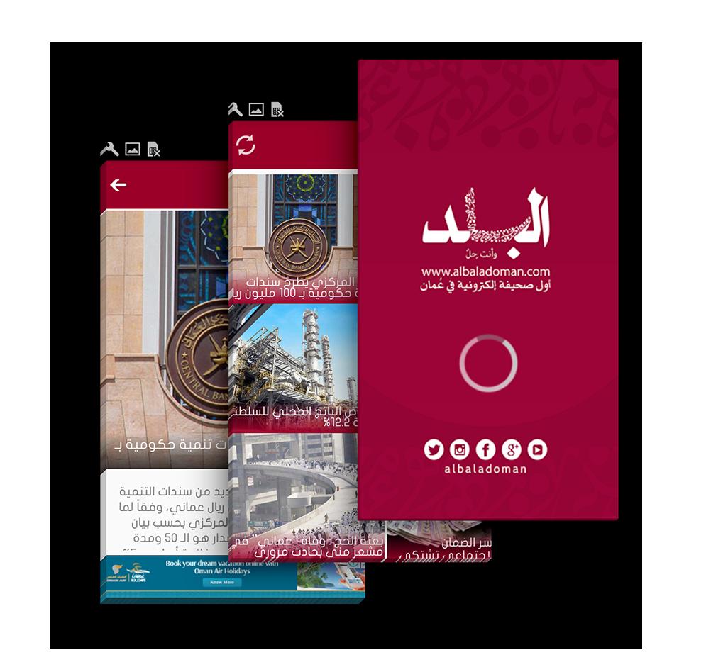Albalad E-News